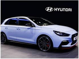 Hyundai presenta tres nuevos modelos durante el salón de Frankfurt 2017