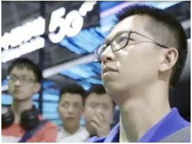 Ford realiza primera prueba de manejo remota con tecnología 5G en China