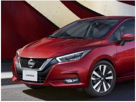 Nuevo Nissan Versa debuta en Chile con un diseño totalmente nuevo y la más alta tecnología