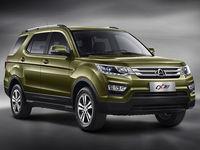 Autos nuevos Changan CX70