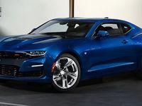 Autos nuevos Chevrolet Camaro