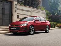 Autos nuevos Chevrolet Cavalier
