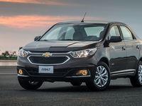 Autos nuevos Chevrolet Cobalt