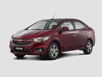 Autos nuevos Chevrolet Prisma