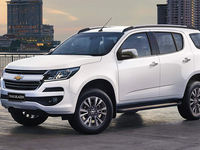 Autos nuevos Chevrolet TrailBlazer
