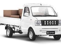 Autos nuevos DFSK Truck
