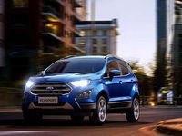 Autos nuevos Ford EcoSport