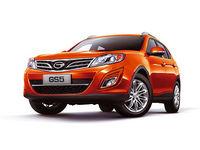 Autos nuevos GAC GS5