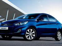 Autos nuevos Hyundai Accent Sedan