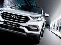 Autos nuevos Hyundai Santa Fe