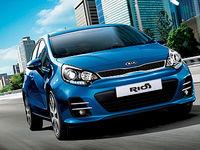 Autos nuevos Kia Rio 5