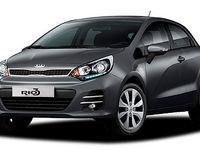 Autos nuevos Kia Rio 3
