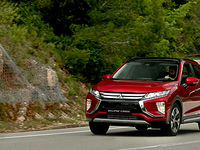 Autos nuevos Mitsubishi Eclipse Cross