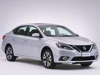 Autos nuevos Nissan Sentra
