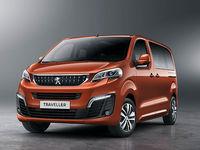 Autos nuevos Peugeot Traveller