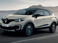 Autos nuevos Renault Captur