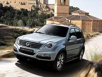Autos nuevos SsangYong Rexton