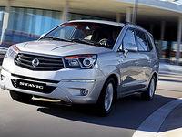 Autos nuevos SsangYong Stavic