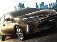 Autos nuevos Toyota Corolla
