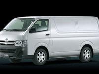 Autos nuevos Toyota Hiace