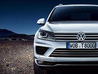 Autos nuevos Volkswagen Touareg